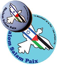 Shalom Salam Paix