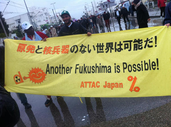 ATTAC: Another Fukushima is possible