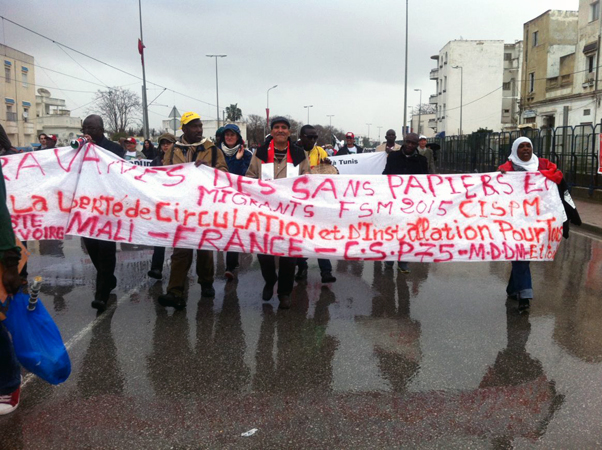 Marche à Tunis