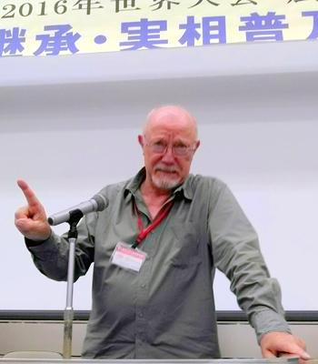 Roland Gardien du Mouvement de la Paix