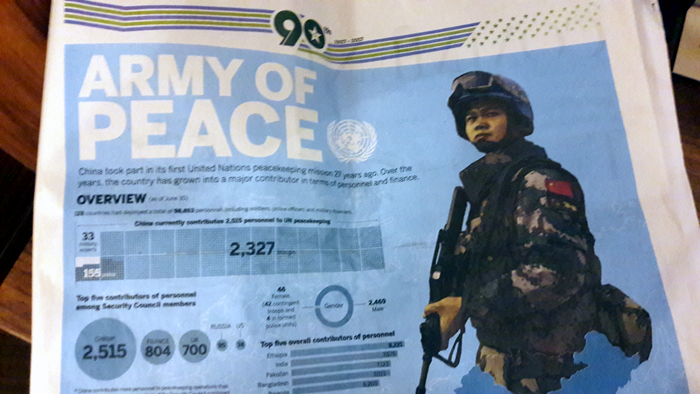 China Daily: Army of peace
