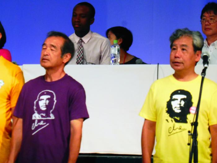 des che japonais à Nagasaki