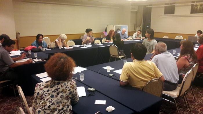 comité de rédaction de l'appel de la conférence 2017