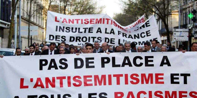 pas de place pour l'antisémitisme