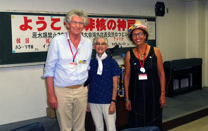 des amis pacifistesà Kobe