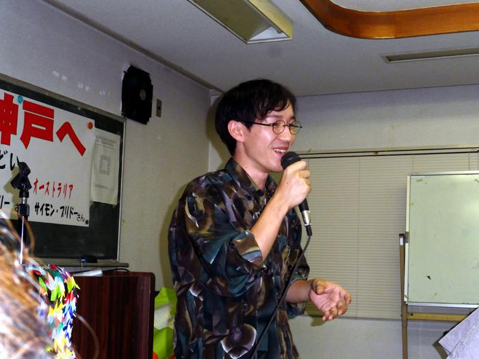 un jeune activiste japonais à Kobé
