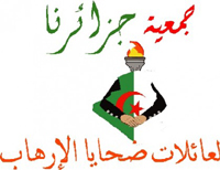 Logo Djazairouna