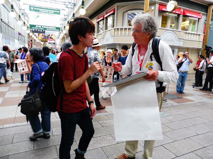 le Mouvement de la paix au Japon