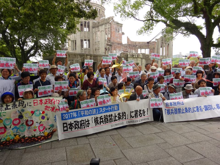 "Hiroshima: ""2017 Peace Wave Starting Action: Japanese Government, Sign the Prohibition Treaty!"""