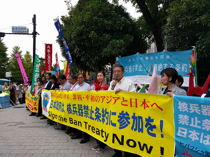 In front of Prime Minister's Office in Tokyo
