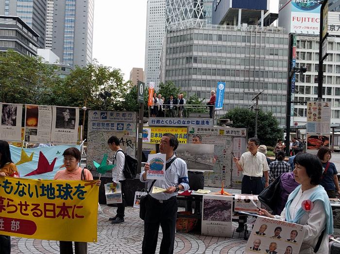 Peace Wave at Shinjuku, Tokyo
