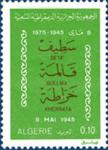 timbre de commémoration 1975-1945
