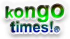 Logo Kongo Times!