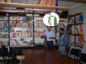 la bibliothèque AFAK