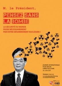 Pensez sans la bombe