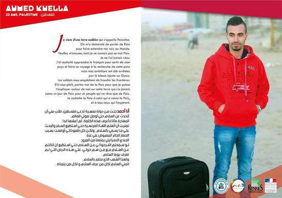 Photo de l'expo Visages de Paix, prise en Gaza, traduite en arabe dans la Bande de Gaza